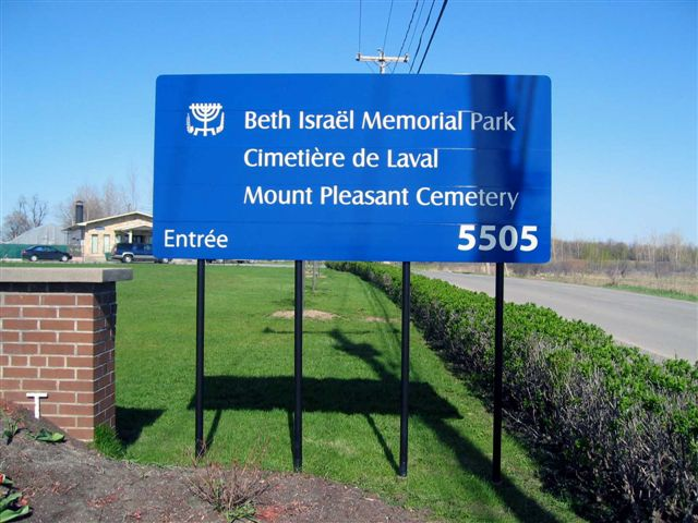 duvernay laval-mount pleasant cemeteryl-sign-2.jpg