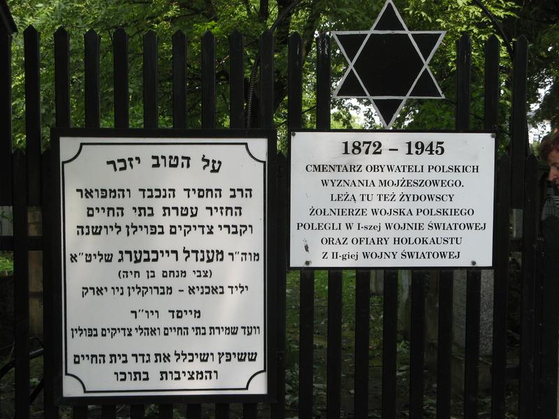 Bochnia-cemetery-10-7-11-5.JPG