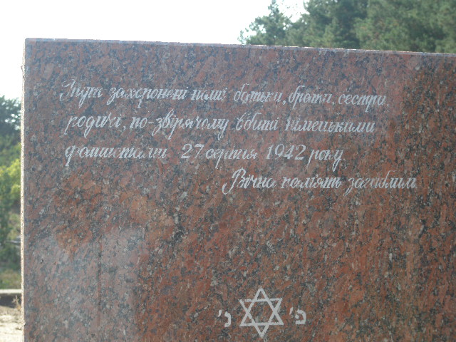 Memorial2.JPG
