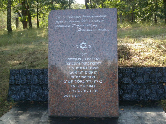 Memorial4.JPG