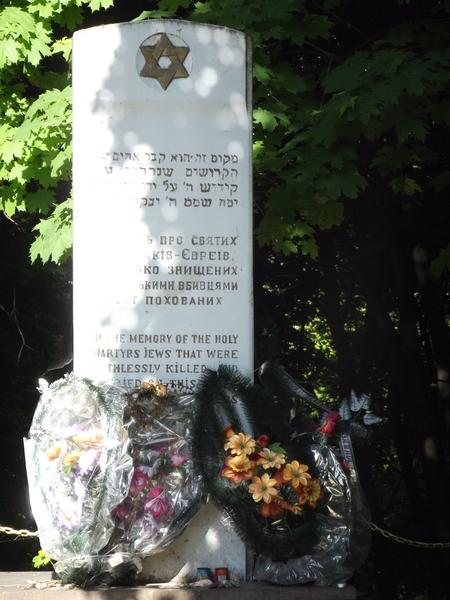 Tarnopol,Jewish-cemetery,5-2012-43.jpg