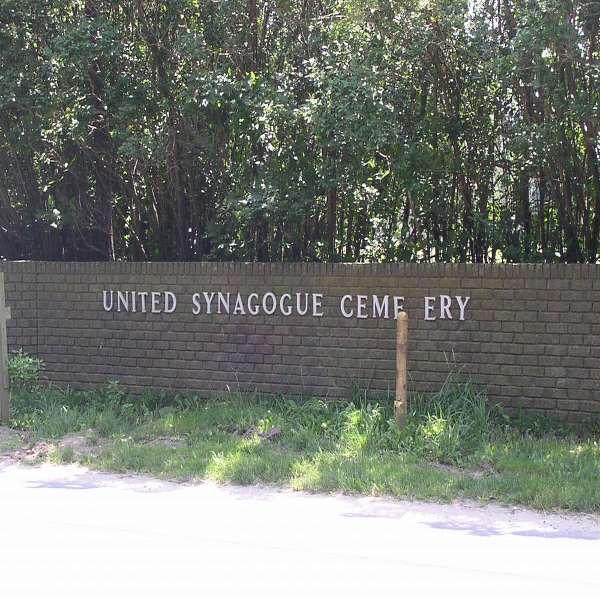 unitedsyn_gate.jpg