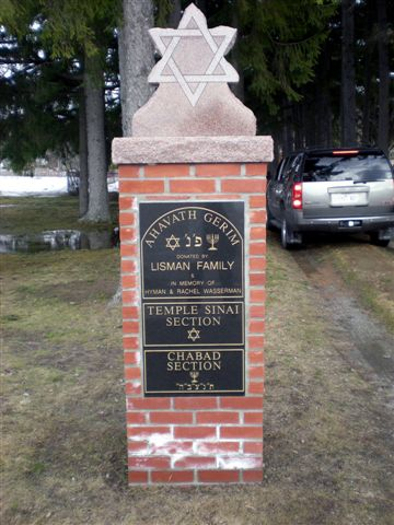 BURLINGTON,VT-AHAVATH_GERIM,TEMPLE_SINAI,CHABAD_SECTION-PATCHENROAD-8.jpg